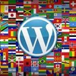 Avec WP Traduction, gérez votre nouveau site Web sous WordPress en français